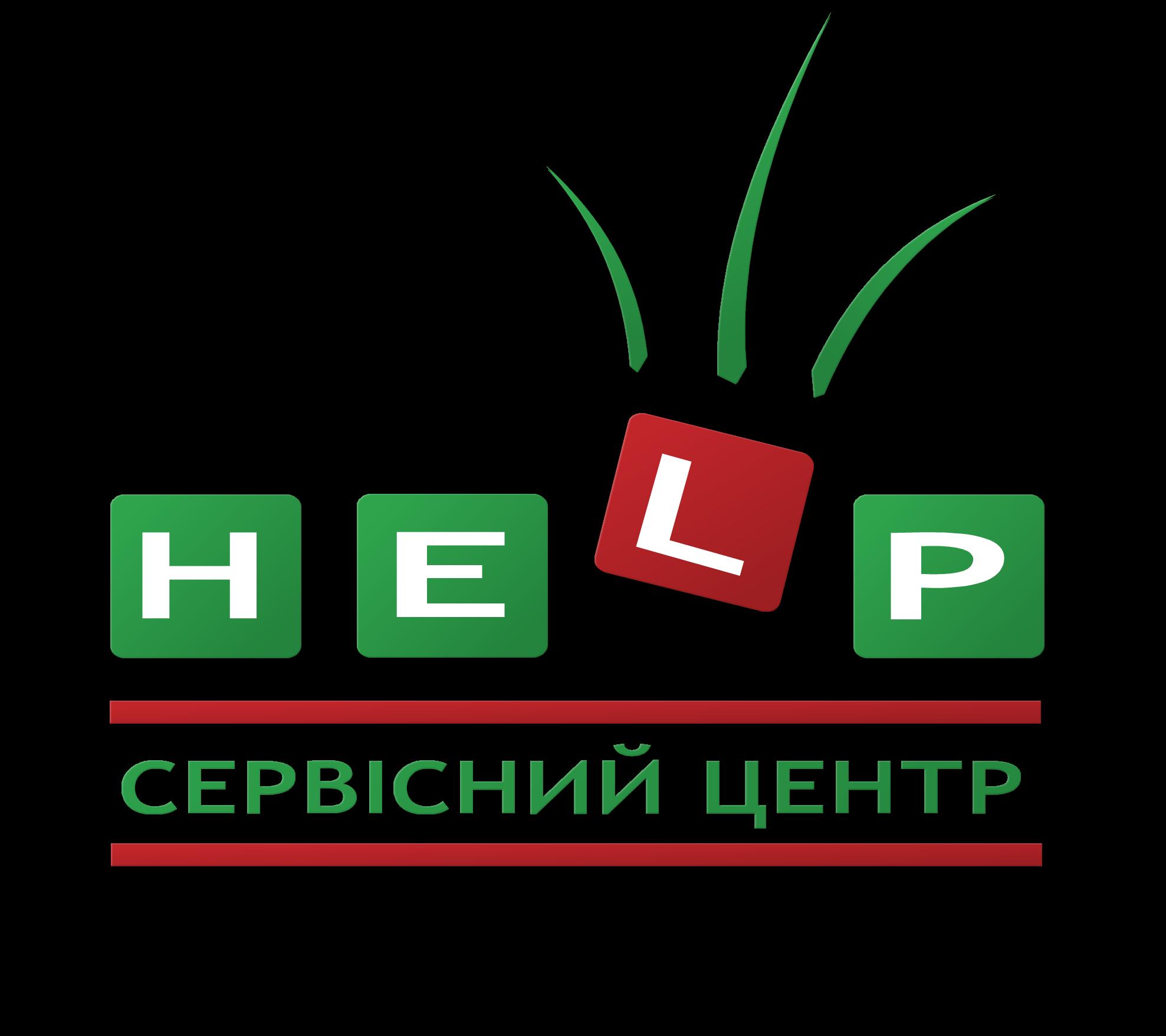 Ремонт комп'ютерної техніки| Сервісний центр HELP